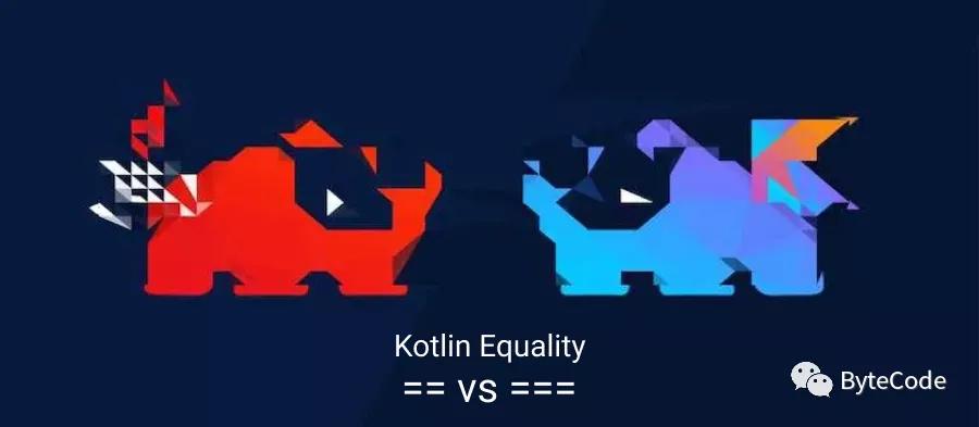 揭秘 Kotlin 中的 == 和 ===